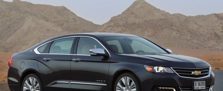 Подогрев сидений Шевроле Impala