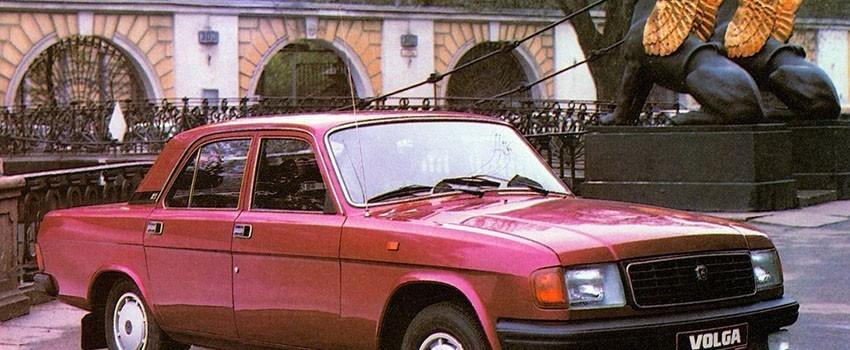 Подогрев сидений ГАЗ 31029 Волга