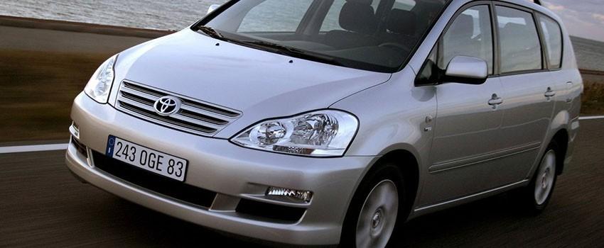 Подогрев сидений Тойота Avensis Verso
