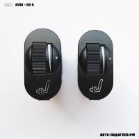 Подогрев сидений Ауди RS 6 - с регулятором 10 режимов