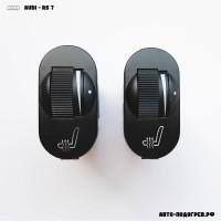 Подогрев сидений Ауди RS 7 - с регулятором 10 режимов