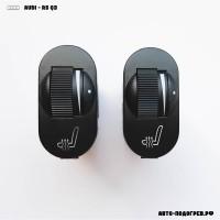 Подогрев сидений Ауди RS Q3 - с регулятором 10 режимов