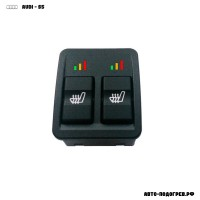 Подогрев сидений Ауди S5 - с регулятором 3 режима