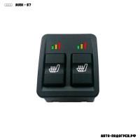 Подогрев сидений Ауди S7 - с регулятором 3 режима