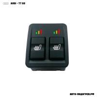 Подогрев сидений Ауди TT RS - с регулятором 3 режима