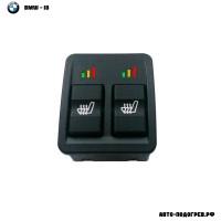 Подогрев сидений БМВ i8 - с регулятором 3 режима