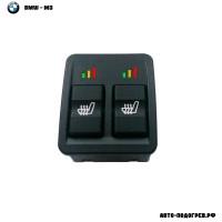 Подогрев сидений БМВ M3 - с регулятором 3 режима