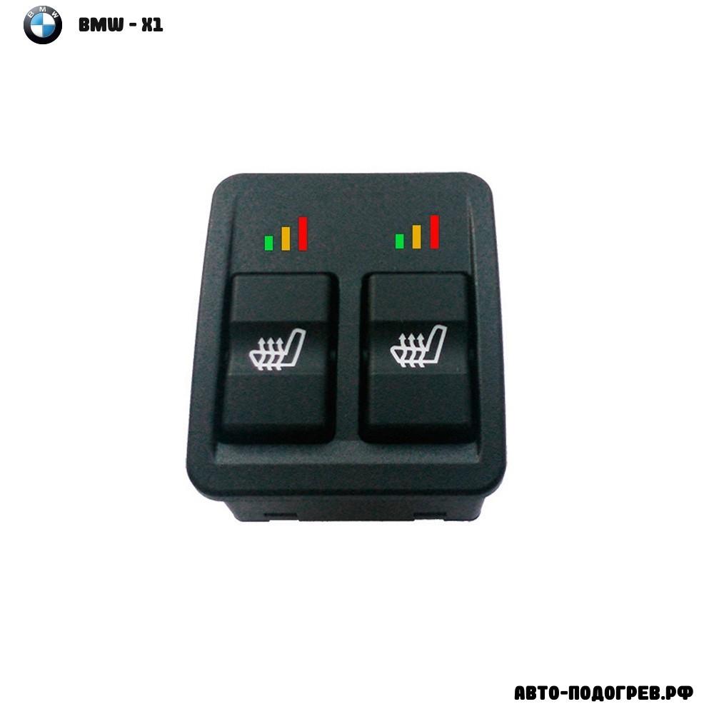 Подогрев сидений БМВ X1 - с регулятором 3 режима