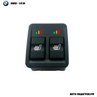 Подогрев сидений БМВ X4 M - с регулятором 3 режима