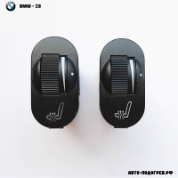 Подогрев сидений БМВ Z3 - с регулятором 10 режимов