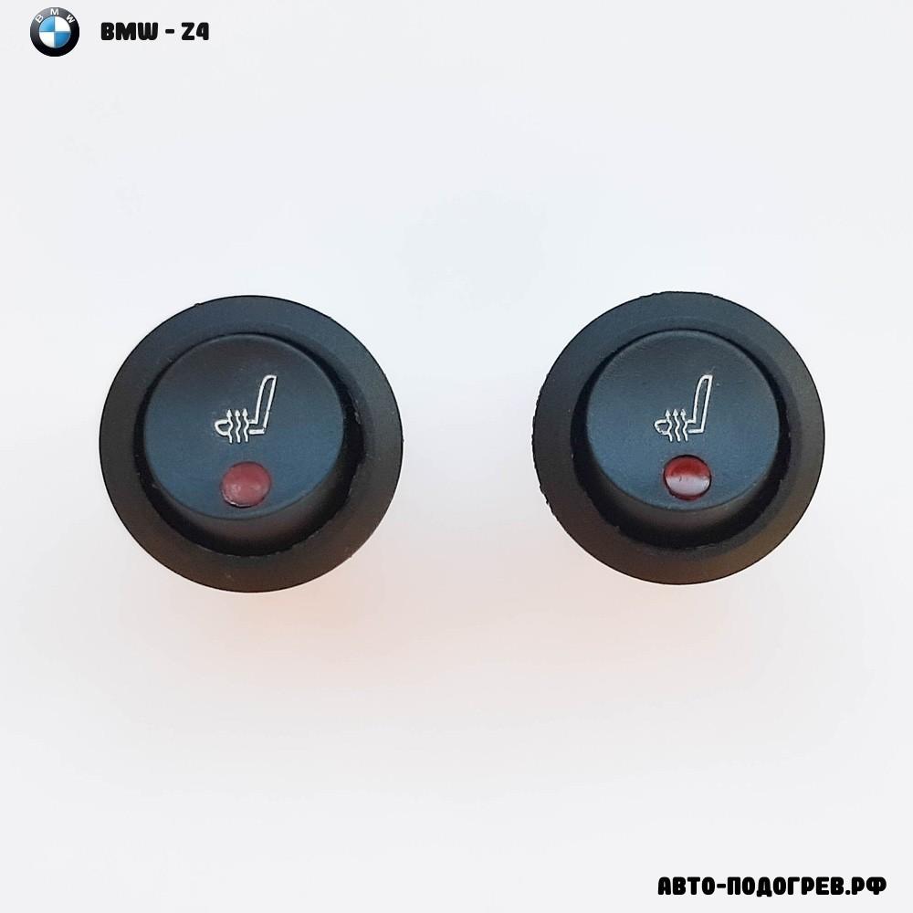 Подогрев сидений БМВ Z4 - 1 режим нагрева