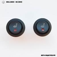 Подогрев сидений Бриллианс M1 (BS6) - 1 режим нагрева