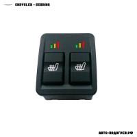 Подогрев сидений Крайслер Sebring - с регулятором 3 режима