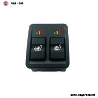 Подогрев сидений Фиат 500 - с регулятором 3 режима