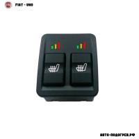 Подогрев сидений Фиат Uno - с регулятором 3 режима