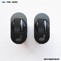 Подогрев сидений Форд Aspire - с регулятором 10 режимов