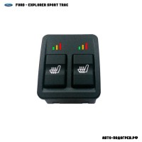 Подогрев сидений Форд Explorer Sport Trac - с регулятором 3 режима