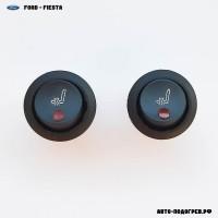 Подогрев сидений Форд Fiesta - 1 режим нагрева