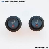 Подогрев сидений Форд Focus (North America) - 1 режим нагрева