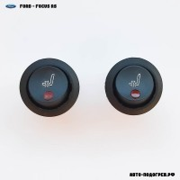 Подогрев сидений Форд Focus RS - 1 режим нагрева