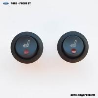 Подогрев сидений Форд Focus ST - 1 режим нагрева