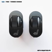 Подогрев сидений Форд Tourneo Courier - с регулятором 10 режимов