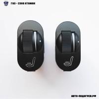 Подогрев сидений ГАЗ 2308 Атаман - с регулятором 10 режимов
