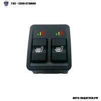 Подогрев сидений ГАЗ 2308 Атаман - с регулятором 3 режима