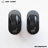 Подогрев сидений Хонда Element - с регулятором 10 режимов