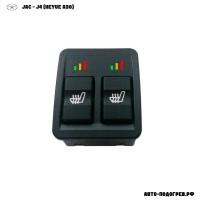 Подогрев сидений Джак J4 (Heyue A30) - с регулятором 3 режима