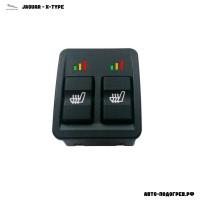Подогрев сидений Ягуар X-Type - с регулятором 3 режима
