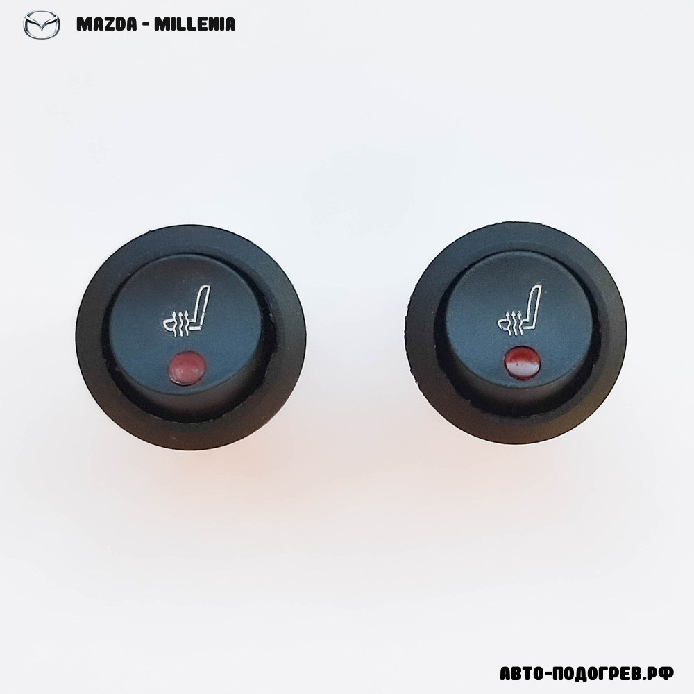 Подогрев сидений Мазда Millenia - 1 режим нагрева