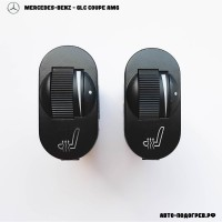 Подогрев сидений Мерседес GLC Coupe AMG - с регулятором 10 режимов