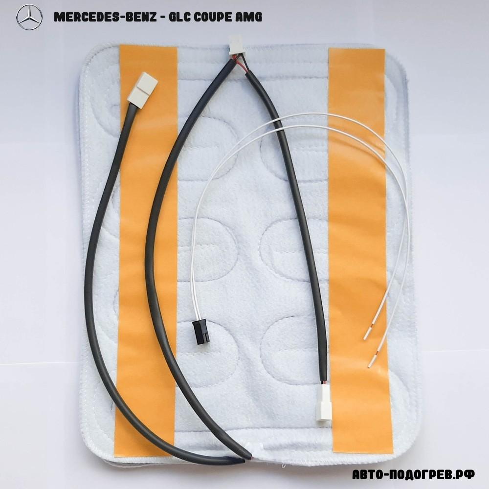 Нагревательный элемент подогрева сидений Мерседес GLC Coupe AMG