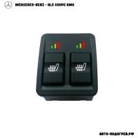 Подогрев сидений Мерседес GLE Coupe AMG - с регулятором 3 режима