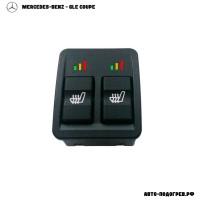 Подогрев сидений Мерседес GLE Coupe - с регулятором 3 режима