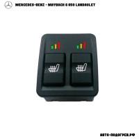 Подогрев сидений Мерседес Maybach G 650 Landaulet - с регулятором 3 режима
