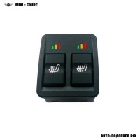Подогрев сидений Мини Coupe - с регулятором 3 режима