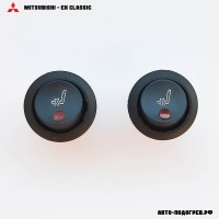 Подогрев сидений Митсубиси eK Classic - 1 режим нагрева