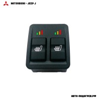Подогрев сидений Митсубиси Jeep J - с регулятором 3 режима