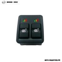 Подогрев сидений Ниссан 350Z - с регулятором 3 режима
