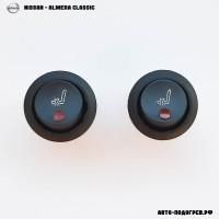 Подогрев сидений Ниссан Almera Classic - 1 режим нагрева