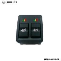 Подогрев сидений Ниссан GT-R - с регулятором 3 режима