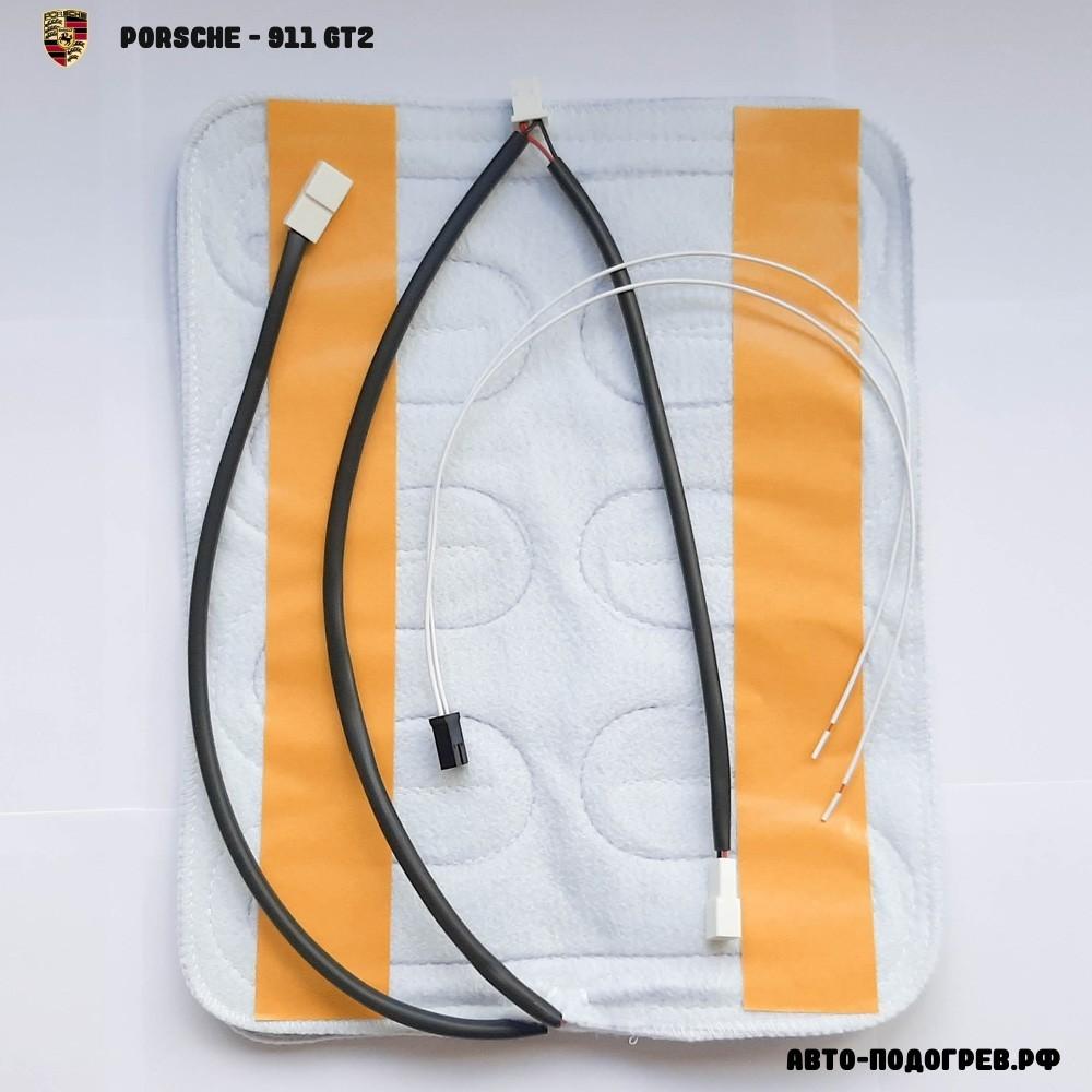 Нагревательный элемент подогрева сидений Порше 911 GT2