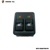 Подогрев сидений Порше 911 - с регулятором 3 режима