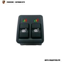 Подогрев сидений Порше Cayman GT4 - с регулятором 3 режима