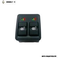Подогрев сидений Рено 4 - с регулятором 3 режима