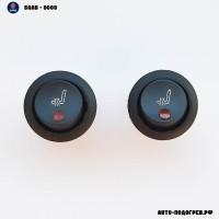 Подогрев сидений Сааб 9000 - 1 режим нагрева