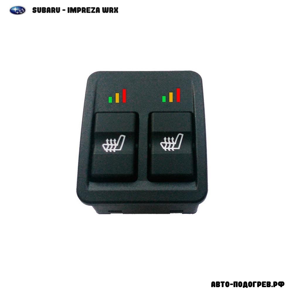 Подогрев сидений Субару Impreza WRX - с регулятором 3 режима
