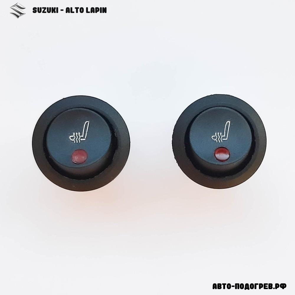 Подогрев сидений Сузуки Alto Lapin - 1 режим нагрева